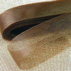Темный шоколад регилин  ширина 4см